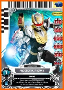 robo knight 06