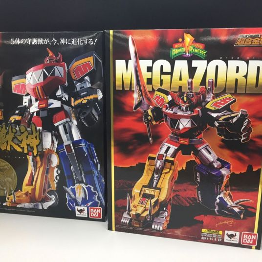 Soul-of-Chogokin-Daizyujin-US-Packaging