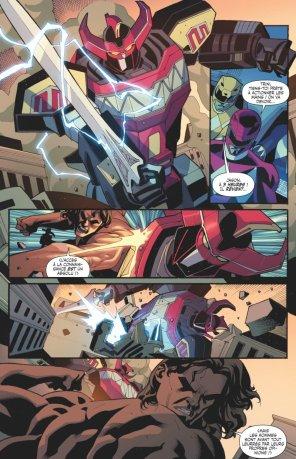 comic nook tome 2 - 1