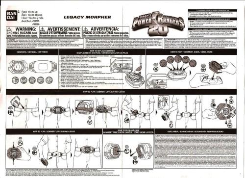 Legacy morpher notice