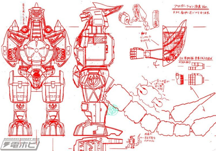 Soul-Of-Chogokin-Dragon-Caesar-Design-Teaser-01