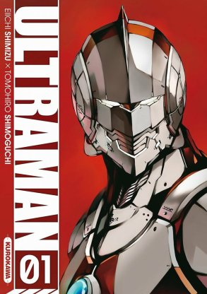 Ultraman original