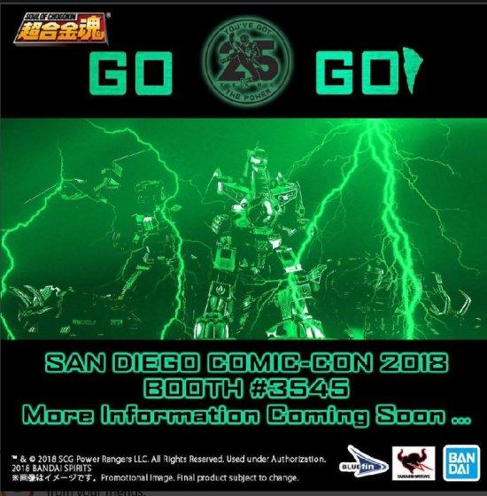 Bluefin_Tamashii_Nations_SDCC_2018 Dragonzord