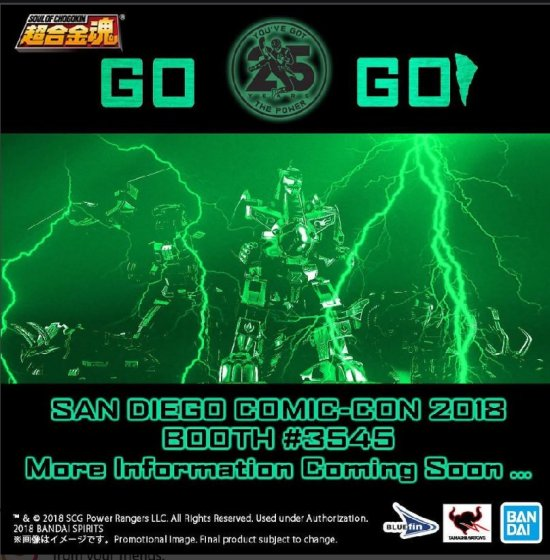 Bluefin_Tamashii_Nations_SDCC_2018 Dragonzord