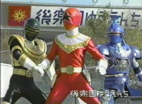 ohranger vs b-fighter
