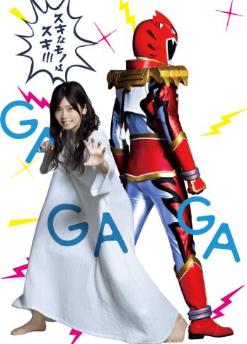 tokusatsu gagaga