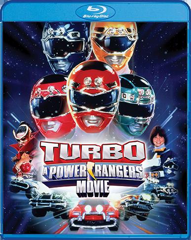 Turbo movie blu-ray