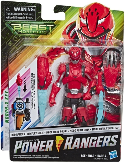 PRBM toy Red fury