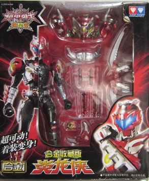 armor hero toy 1