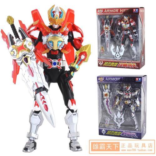 armor hero xt toys