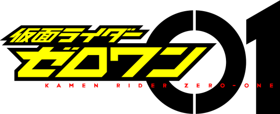 kamen rider zero one logo