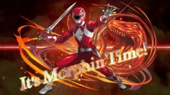 Ranger rouge